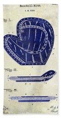 1910 Baseball Patent Drawing 2 Tone Hand Towel