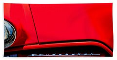 1953 Studebaker Coupe Grille Emblem Bath Towel