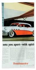 1956 - Buick Roadmaster Convertible - Advertisement - Color Hand Towel