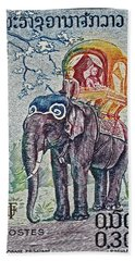 1958 Laos Elephant Stamp Bath Towel