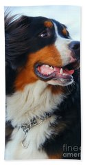 Beautiful Dog Portrait Bath Towel