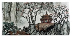 Bath Towel featuring the photograph Fall Colors by Yufeng Wang
