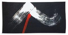 Fuji Ni Yogan - Ryu Hand Towel by Roberto Prusso
