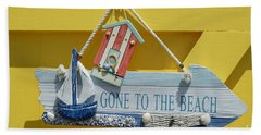 Gone To The Beach Bath Towel