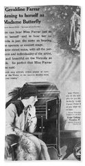 Phonograph, 1914 Hand Towel