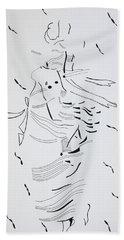 Kiganda Dance - Uganda Bath Towel