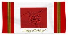 Happy Holidays  Hand Towel by Oksana Semenchenko