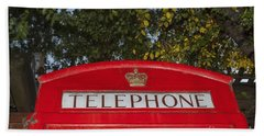 A British Phone Box Bath Towel