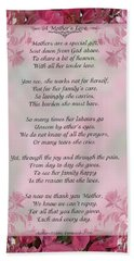 A Mother's Love  8x10 Format Bath Towel