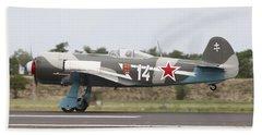 A Soviet Yakovlev Yak-11 Warbird Hand Towel by Timm Ziegenthaler