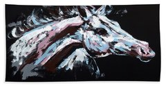 Abstract Horse Bath Towel