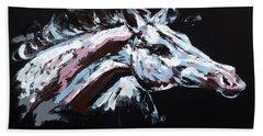 Abstract Horse Bath Towel