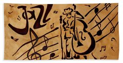 Abstract Jazz Music Coffee Painting Bath Towel by Georgeta  Blanaru