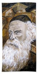 Alter Rebbe Bath Towel