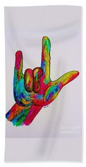 American Sign Language I Love You Bath Towel