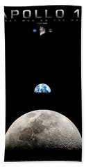 Apollo 11 First Man On The Moon Bath Towel