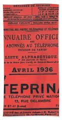 April In Paris 1936 Hand Towel