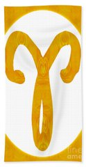 Aries And Solar Chakra Abstract Spiritual Artwork By Omaste Witk Bath Towel