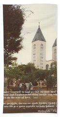 At Church  6-1988 Quote Bath Towel