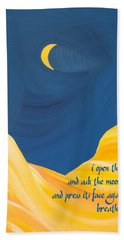 At Night With Rumi And The Moon Hand Towel