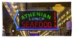 Authentic Lunch Seafood Hand Towel