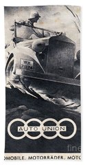 Auto Union Bath Towel