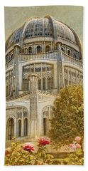 Baha'i  Temple In Wilmette Bath Towel