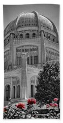 Bahai Temple Wilmette In Black And White Bath Towel