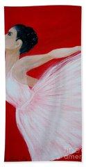 Ballerina.  Grace. Inspirations Collection Bath Towel