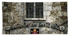 Basilica Sign Bath Towel