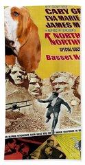 Basset Hound Art Canvas Print - North By Northwest Movie Poster Bath Towel
