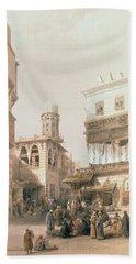 Bazaar Of The Coppersmiths, Cairo Bath Towel