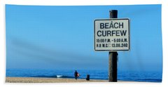 Beach Curfew Bath Towel