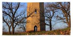 Beloit Historic Water Tower Hand Towel