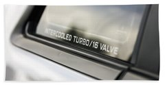 Birthday Car - Intercooled Turbo 16 Valve Bath Towel
