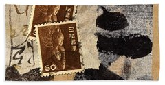 Stamps Bath Towels