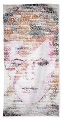 Bowie Typo Hand Towel by Taylan Apukovska