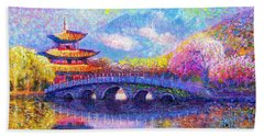 Bridge Of Dreams Bath Towel