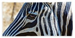 Burchell's Zebra's Face In Kruger National Park-south Africa Bath Towel