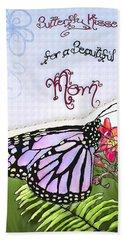 Butterfly Kisses Bath Towel by Susan Kinney