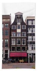 Cafe Pollux Amsterdam Bath Towel
