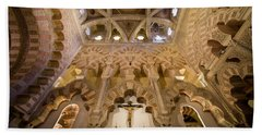 Capilla De Villaviciosa In The Great Mosque Of Cordoba Hand Towel