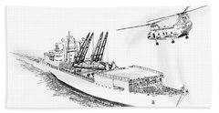 Merchant Marine Cargo Ship At Work Hand Towel