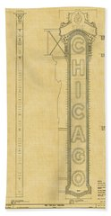 Chicago Theatre Blueprint Bath Towel