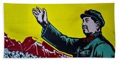 Chinese Communist Propaganda Poster Art With Mao Zedong Shanghai China Hand Towel