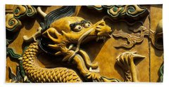 Chinese Dragon Portrait Hand Towel