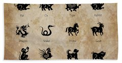 Chinese Zodiac Hand Towel