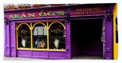 Colorful Irish Pub Hand Towel