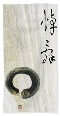 Bath Towel featuring the mixed media Condolences Tooji With Enso Zencircle by Peter v Quenter