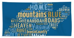 Country Roads 3 Hand Towel